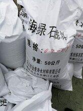 海绿石滤料_海绿石滤料价格_海绿石滤料厂家-巩义市金壹净水材料有限公司