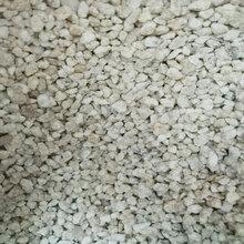 过滤材料麦饭石