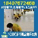 广西贺州室外防滑环氧地坪漆施工