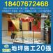 广西贺州室外防滑环氧地坪漆施工使用防静电地坪漆施工工艺