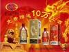 中国贵州茅台酒华盛宴