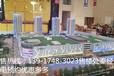 滁州万联全球商业广场