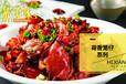 惠州中餐快餐加盟零经验无门槛送设备
