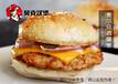 炸鸡汉堡店加盟全程指导整店输出