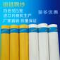 银链白色丝印网纱200目1.65米80T48线DPP涤纶布制版器材印花耗材