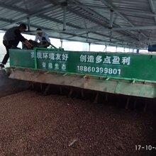 河南奋能生态畜禽粪污处理异位发酵床发酵鸡粪猪粪河南发酵床图片
