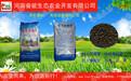 河南有机肥生产厂家