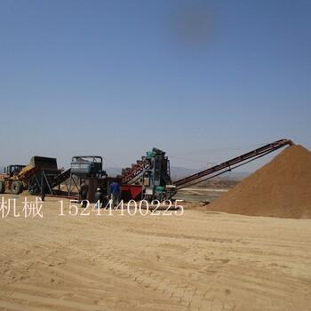 佛山同时筛分水洗山沙的制沙机设备安装一个座子上