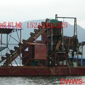 荆门定制型大型挖沙机械东威多传送链斗挖沙船