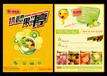 廣州vi標志設計楊箕村產品畫冊包裝不干膠條幅