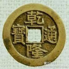 铜币鉴别与价格