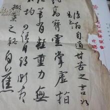 齐白石字画