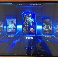 新款投币王者荣耀游戏机游乐设备斗牛机碰碰车充气水池图片