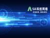5A科技专业网站优化,VI设计,签单即返现10%