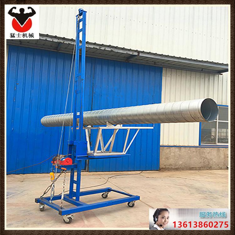 猛士风管安装升降机电动消防管升降机垂直上料移动装卸货
