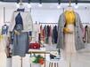 撤柜女裝批發香港品牌洛可可冬裝尾貨品牌尾貨羽絨服