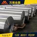 304不锈钢带薄钢板316不锈钢薄片钢皮0.030.050.10.15mm