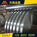 304不锈钢带/薄片/钢皮316不锈钢薄板0.02/0.05/0.1/0.5mm