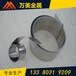 303不锈钢箔不锈钢弹片0.050.10.2mm可分条厂家