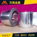 供应N6纯镍带,电池0.158镍带,SPCC铁镀镍带304不锈钢镀镍钢带