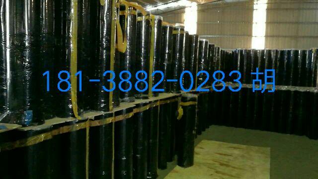 质油毡纸油毛毡高品质石油沥青纸胎防潮防水卷材-油毛毡瓦报价 厂家