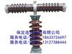 RXWO-35/0.5A高压熔断器RXWO-35高压熔管