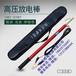 便携式伸缩型高压放电棒