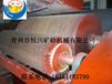 恒川HCQ-100锰矿褐赤铁矿设备恒川选矿设备