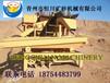 恒川HC-100沙金干选机风选摇床设备