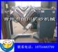 恒川HCA-100混汞机沙金混汞设备恒川矿砂机械