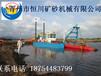 恒川供应挖泥船山东挖泥船厂家