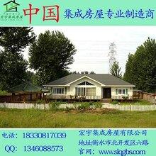 轻钢房屋,轻钢别墅,轻钢龙骨专业生产销售图片