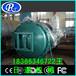 云南大型木材脱脂罐木材脱脂罐哪里有卖的RT1800诸城日通机械
