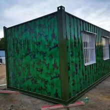 博飛彩鋼海勃灣集裝箱房海勃灣彩鋼集裝箱房海勃灣住人集裝箱圖片