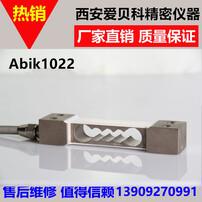 拉压力称重传感器,S型称重传感器,SB传感器图片