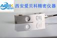 吉林料罐用称重传感器的反应釜重量传感器模块