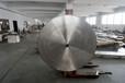厂家供应2.2米大锯片铝板铝棒专用锯片不崩齿寿命长