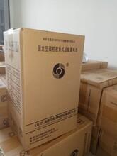山东圣阳蓄电池GFMD-500C官网地址