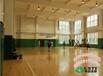 篮球木地板球的反弹是球类运动中非常重要的一个因素