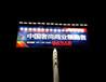 T柱户外LED广告牌照明
