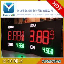 深圳LED显示屏油价屏/油价牌显示屏/加油站LED数码屏