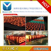LED超高亮防水数字油价屏LED油价屏油价牌