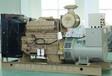 山东潍坊柴油发电机组价格