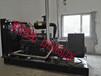 400KW上海申动发电机组价格