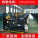 潍坊30KW小功率柴油发电机组价格