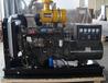 潍坊100KW小功率柴油发电机组厂家直销特价处理