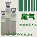 机动车尾气检测站废气分析仪专用校准气体高低量程一瓶起售含证