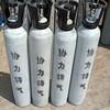 济宁氦气纯度5n40升专车运输特价批发