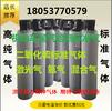 黄南氦气纯度5n40升山东送货上门总代直销