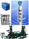 海西氦气纯度5n40升协力气体哪家专业